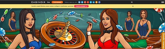 Обзор онлайн казино Casino X от gambling-mirror.net